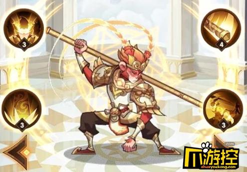 剑与远征孙悟空阵容怎么搭配