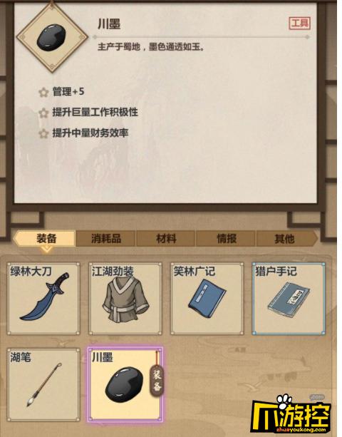 模拟江湖凡夫俗子零传承怎么办