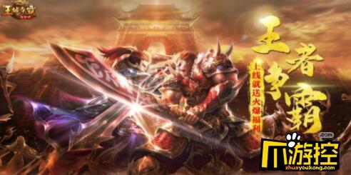 王城争霸超变版新手怎么提升战力-新手提升战力方法介绍