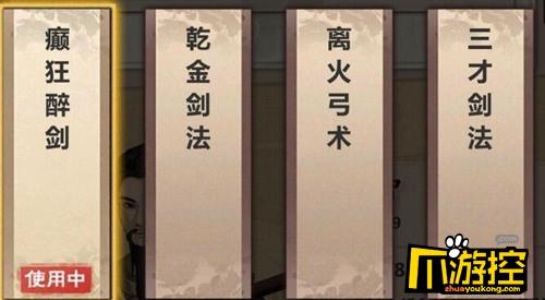 模拟江湖癫狂醉剑怎么获取