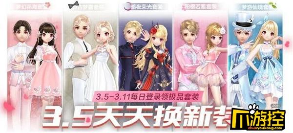 QQ飞车手游女王节有什么活动