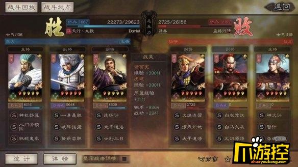 三国志战略版S2赛季蜀弓怎么搭配