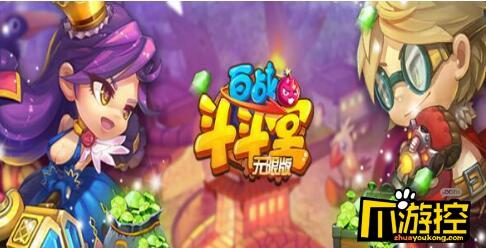 百战斗斗堂(海量特权)变态版平民玩家怎么玩-平民玩家玩法攻略