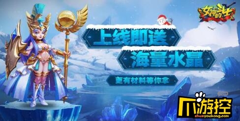 女神的斗士(飞升特权)bt版建造速度怎么提高