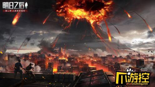 明日之后火山大爆发版本什么时候更新