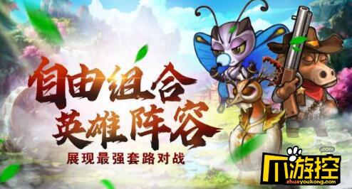 嬉游记(星耀特权)bt版斗战圣殿怎么玩-斗战圣殿玩法攻略