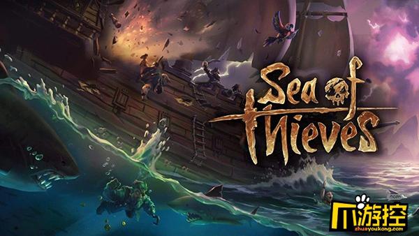 盗贼之海海战打法攻略