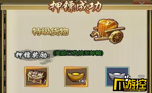 轩辕剑群侠录(亲民特权)变态版护送商队怎么玩-护送商队玩法攻略