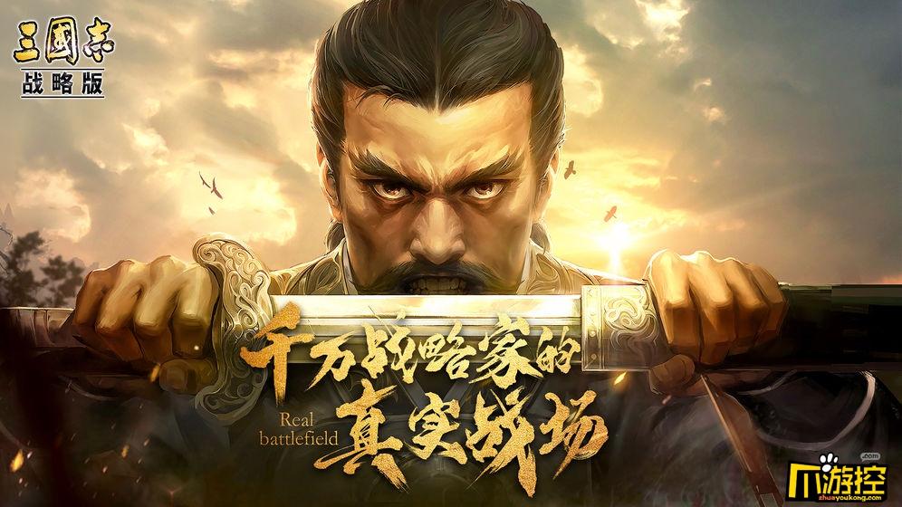 三国志战略版S4赛季蜀国强力阵容推荐