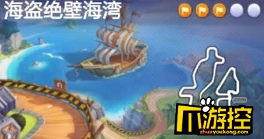 跑跑卡丁车手游在海盗丛生的地方宝藏位置在哪