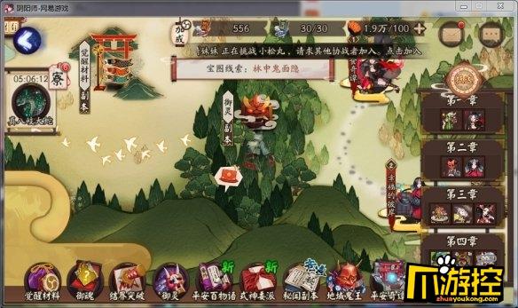阴阳师林中鬼面位置在哪