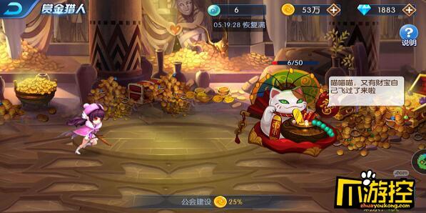 塔防镇魂师无限钻石版赏金猎人系统怎么玩-赏金猎人系统玩法攻略