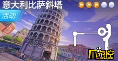 跑跑卡丁车手游S7第四周挑战大神初成完成攻略.jpg