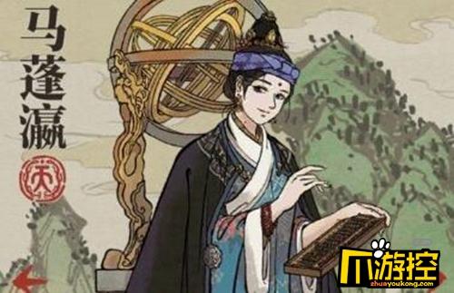 江南百景图马蓬瀛值得培养吗