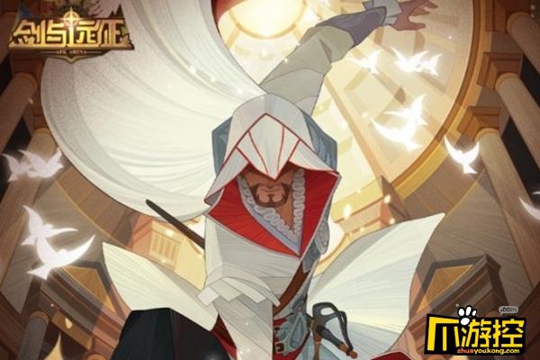 剑与远征艾吉奥阵容怎么搭配好.jpg