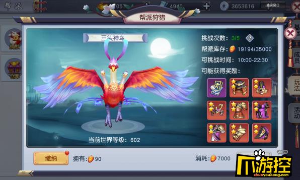 萌神战姬无限钻石版帮派系统怎么玩-帮派系统玩法攻略