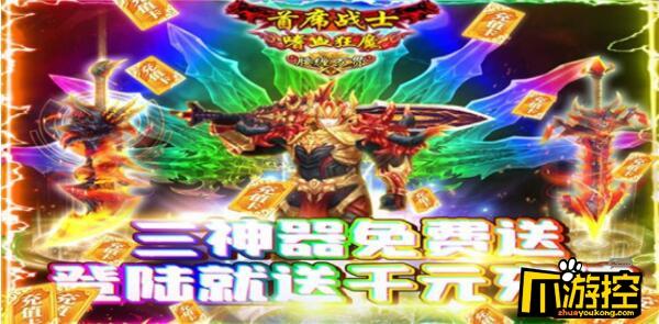 神谕传奇无限钻石版皇城争霸怎么玩-皇城争霸玩法攻略