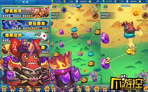 妖游记变态版蓬莱仙岛怎么玩-蓬莱仙岛玩法攻略
