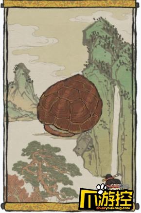 江南百景图龟壳有什么用