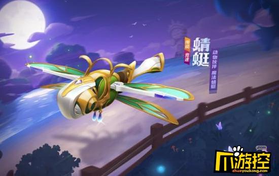 跑跑卡丁车手游蜻蜓传说赛车值得入手吗.jpg