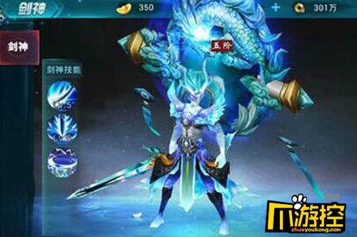 古剑仙域bt版剑神系统怎么玩