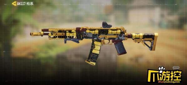使命召唤手游AK117配件怎么搭配