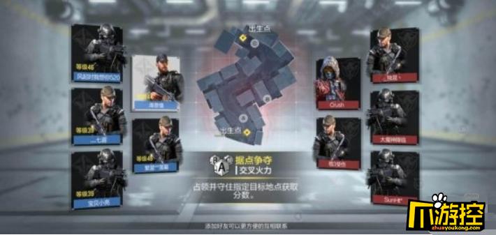 使命召唤手游交叉火力地图怎么玩,使命召唤手游交叉火力地图玩法攻略