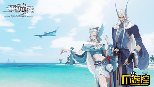 天谕手游课堂展示三海鸟在哪里.jpg