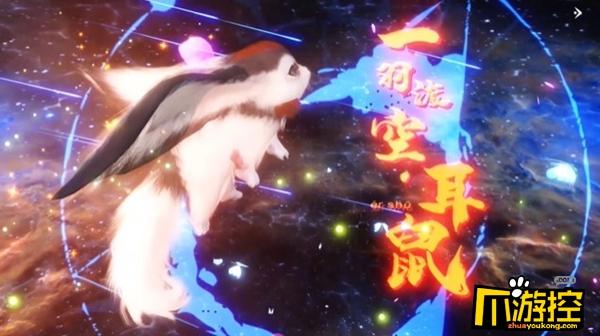 妄想山海耳鼠怎么进化-妄想山海耳鼠进化攻略