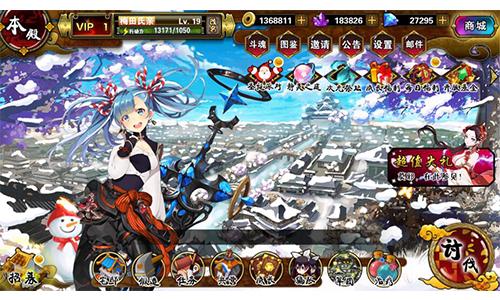《剑仆契约》手游元旦新玩法,青龙降临开启狂欢模式