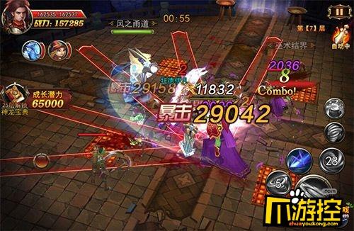 《暗黑血缘》游戏评测:庞大世界观架构下的魔幻手游6