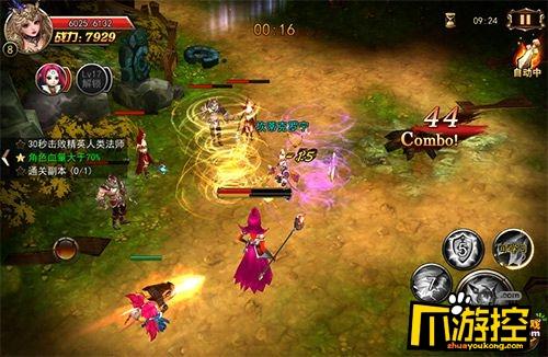 《暗黑血缘》游戏评测:庞大世界观架构下的魔幻手游3