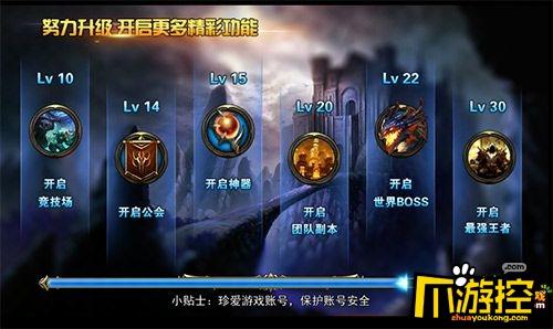 《暗黑血缘》游戏评测:庞大世界观架构下的魔幻手游2