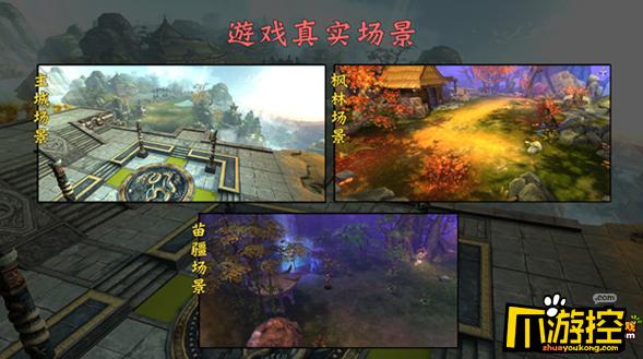 《逍遥满V版》手游评测:无职业自由玩法武侠RPG游戏5