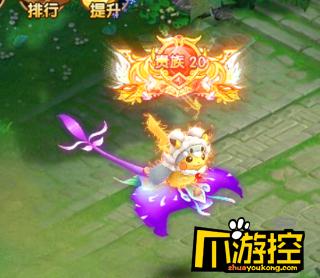 《超梦西游:橘右京》游戏评测7