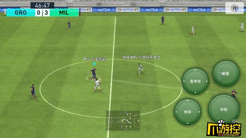 网易手游《实况足球》测评:体验真实足球的操控乐趣6