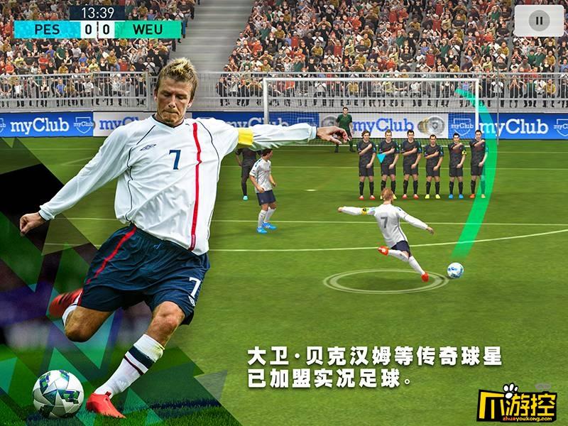 网易手游《实况足球》测评:体验真实足球的操控乐趣8