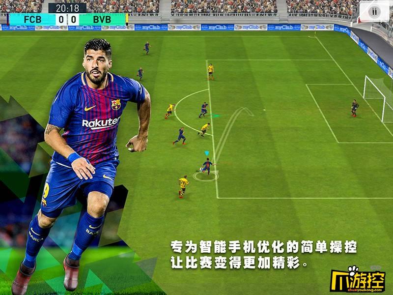 网易手游《实况足球》测评:体验真实足球的操控乐趣7