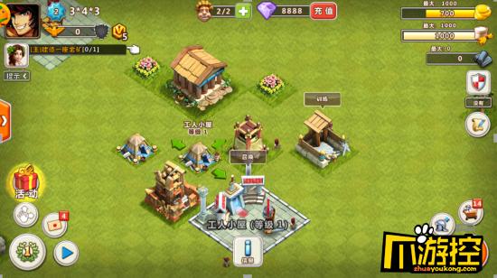 《大帝国征服者》手游评测:以帝国时代为原型设计的战略游戏