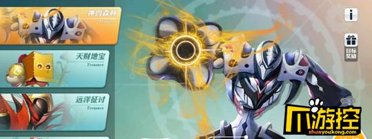《超燃斗魂飞升版》游戏评测:超燃二次元卡牌手游4