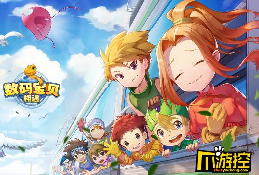 《数码宝贝:相遇》手游评测:再现童年回忆 国内首款正版授权的数码宝贝游戏