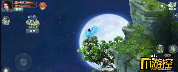 《独孤天下》手游评测:唯美中国风打造如梦如幻仙侠世界