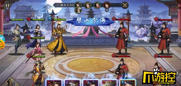 古龙群侠传星耀版手游评测3