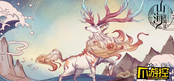 《山海异闻录》手游评测:感受上古神话传说带来的奇特体验