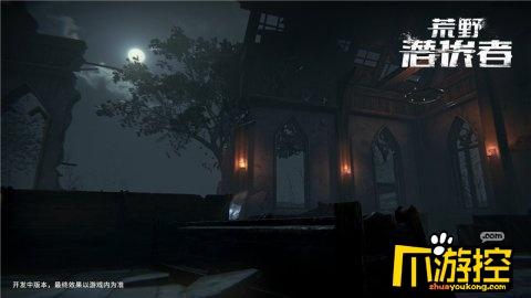 《荒野潜伏者》游戏评测