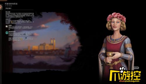《文明6:风云变幻》游戏评测:极具现实教育意义的策略大作