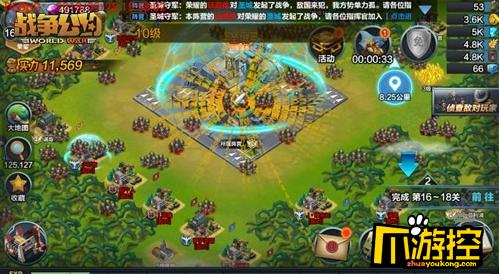 《战争公约》游戏评测:一款主打科幻战争的集群作战手游