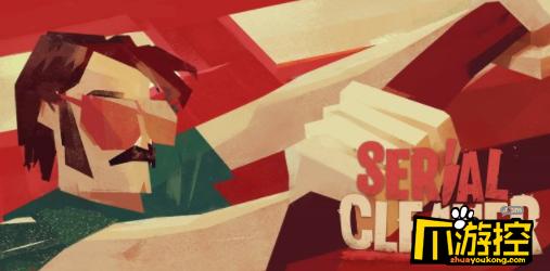 """《连环清洁工》游戏评测:一款难度极高的""""搬尸体""""潜行游戏"""