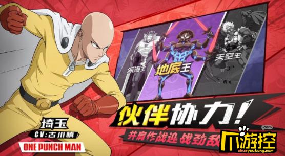 《一拳超人:最强之男》游戏评测:动画剧情忠实还原,燃爆战斗一拳必杀
