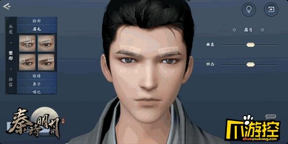 《秦时明月》手游评测:自由捏脸 还能和NPC实时互动